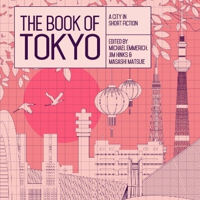 cover of the book of tokyo