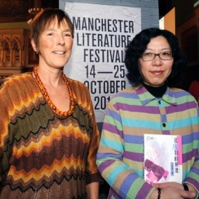 Nicky Hardman & Ding Liying in Manchester Town Hall
